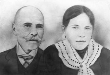 c. 1880 My great-great-great grandparents, Juan Segui Paris and his wife, Maria de los Angeles Martinez Martinez. This photograph is a copy of an original. Nothing is written on the copy.
